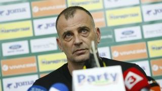 Антони Здравков избра състава на младежите