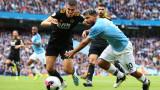 Кун Агуеро се завръща в игра за Манчестър Сити