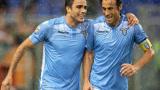 Лацио и Сент Етиен си спечелиха място на 1/16 финалите