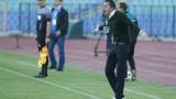 Румен Чандъров ще стяга Септември с Христо Янев?!