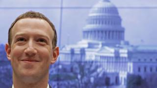 Американски регулатор настоява Facebook да се откаже от собствената си криптовалута