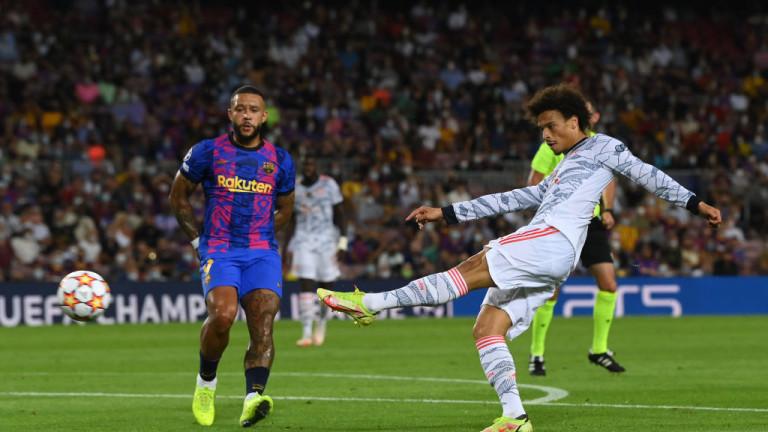 Барселона - Байерн (Мюнхен), финален удар по Барса