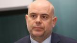 Българи и албанци изкарали 15 млн. долара от трафик на мигранти