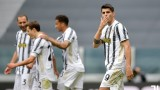 """Ювентус, Милан и Интер да бъдат изхвърлени от Серия """"А"""" заради Суперлигата"""