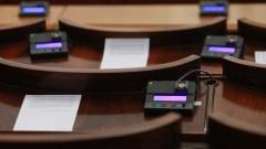 ЦИК оцеля за европейските избори