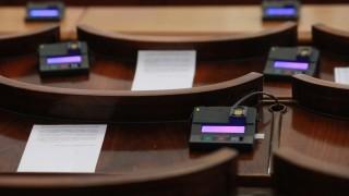 Социалната комисия одобри два проекта за промени на Закона за социалните услуги