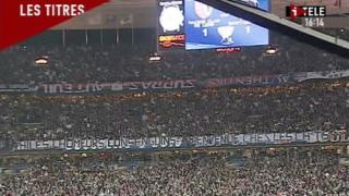 ПСЖ вън от турнира за купата на лигата на Франция заради феновете си