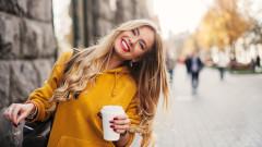 Как да тренираме щастието