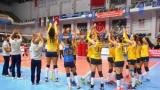 Марица с успех срещу европейски волейболен гранд