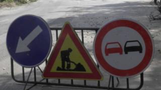 """Затварят столичния булевард """"Христофор Колумб"""" за ремонт"""
