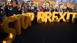Последна борба за гласове във Великобритания преди най-важните избори за поколение