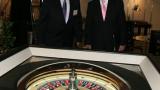 Промените в Закона за хазарта приети окончателно от комисията