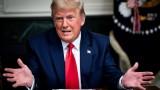 Тръмп призна: Знам, че ще напусна Белия дом