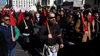 Предложение за пенсионна реформа в Гърция предизвика 24-часова стачка