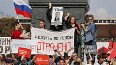 Протести в 83 руски града, стотици са арестувани