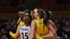 Mарица, Славия, Левски и Берое се класираха на полуфиналите за Купата на България