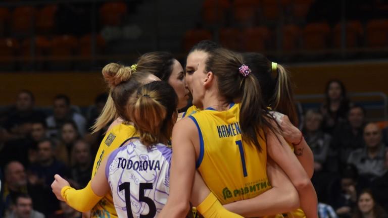 Марица завърши с драматична победа Шампионската лига