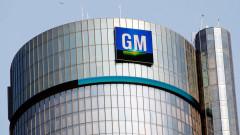 GM спасява заводите си в Южна Корея с $4,4 милиарда долара