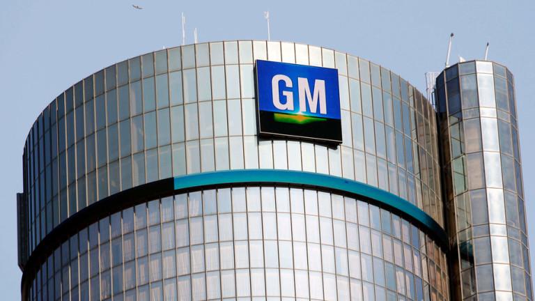 General Motors закрива завод в Южна Корея
