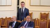 Кабинет с този парламент e ирационално, смята Горанов