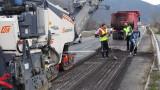 МРРБ подготвя високи стандарти за ремонтирането на пътища