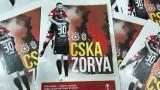 ЦСКА пусна в продажба официалната програма и значка за мача срещу Зоря