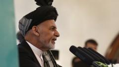 Бившият президент на Афганистан се извини на сънародниците си