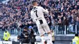 """Ювентус победи Сампдория с 2:1 в мач от Серия """"А"""""""