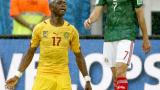 Порто се подсили с мексикански национал