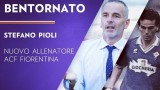 Стефано Пиоли подписа с Фиорентина