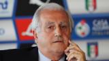 Роберто Фабричини беше избран за президент на италианската футболна федерация