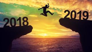 Истинските новогодишни обещания, от които се нуждаем