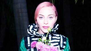 Най-голямото щастие на Мадона