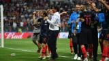 Благодарение на Хърватия: Източна Европа отново е на световната футболна карта