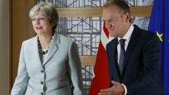 Няма да има сделка за Брекзит в пустинята, обявиха от ЕС преди срещата в Египет