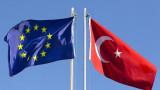 Будапеща: Безопасността на Европа до голяма степен зависи от Турция