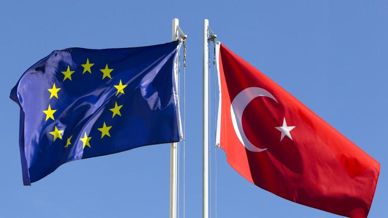 Турция продължава да се отдалечава от ЕС, заключи Брюксел