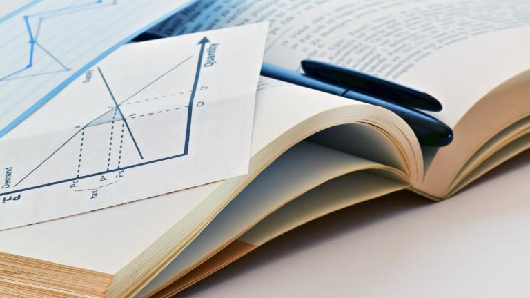 Изкуствен интелект написа учебник