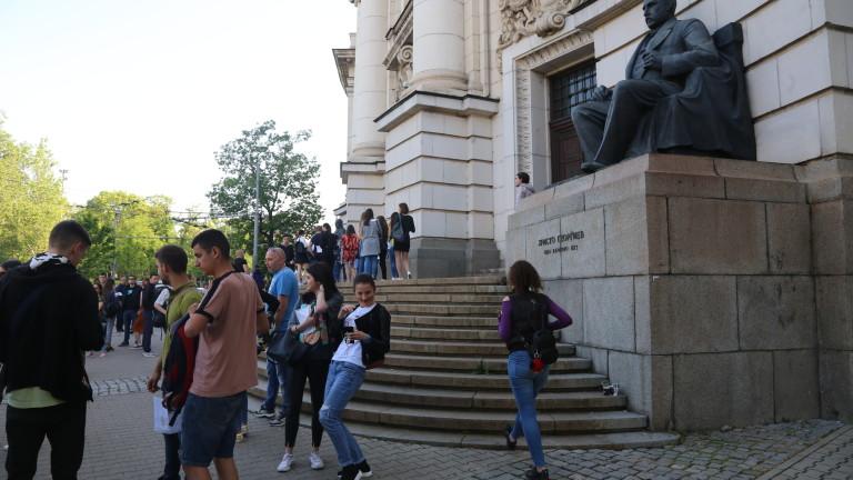 Красимир Вълчев намалява приема - УНСС приема два пъти по-малко студенти