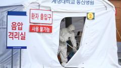 Южна Корея с второто най-голямо огнище на коронавирус извън Китай