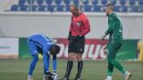 Две оферти за вратаря на Локомотив (Пловдив)