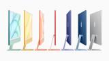 Новият iMac идва с М1 чип и седем нови цвята