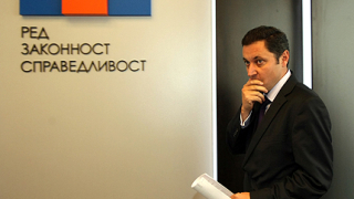 Андрей Иванов си приватизирал общинска фирма