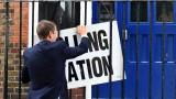 Започна предсрочният парламентарен вот във Великобритания