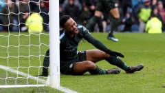 Бърнли и Манчестър Сити не се победиха - 1:1