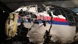 Близки на жертвите от полет MH17 подадоха иск срещу Путин