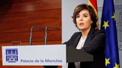 Мадрид: До четвъртък Пучдемон да обяви, че не е провъзгласявал независима Каталуния