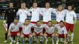 Издънки за Чехия и Дания
