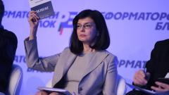 Кунева дава път на младите, няма да се кандидатира за депутат