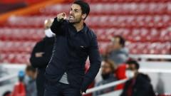 Артета: Искам Арсенал на финала, резултатите ни ще определят професионалното ми бъдеще